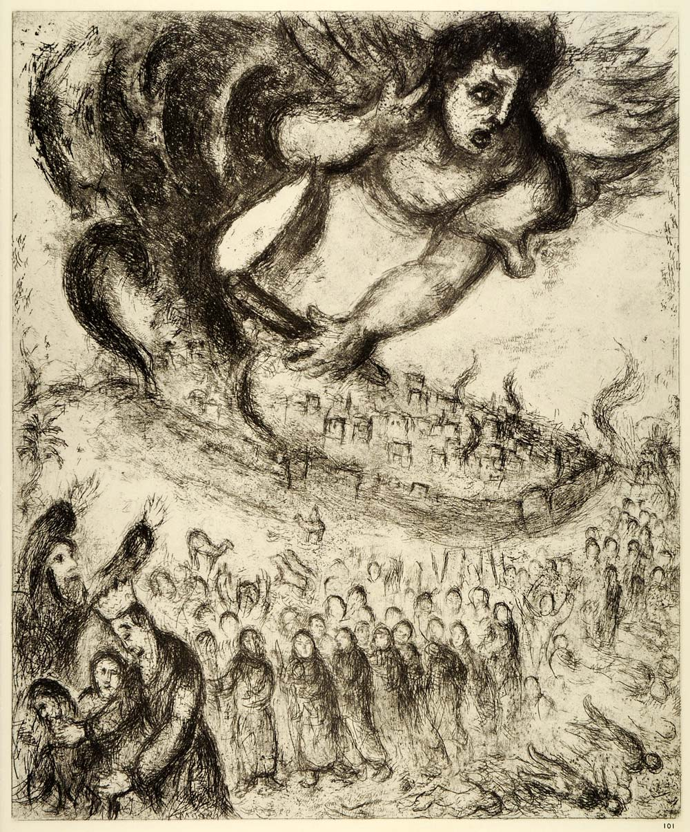 1956 Heliogravure Jerusalem Nebuchadnezzar Jeremiah ... Chagall Gouaches Jeremia