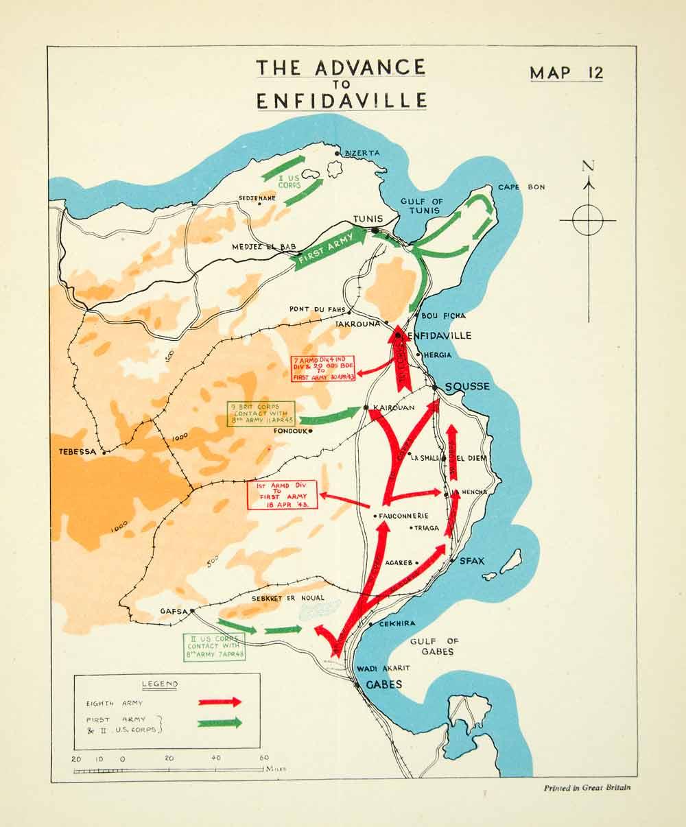 1949 南京地图