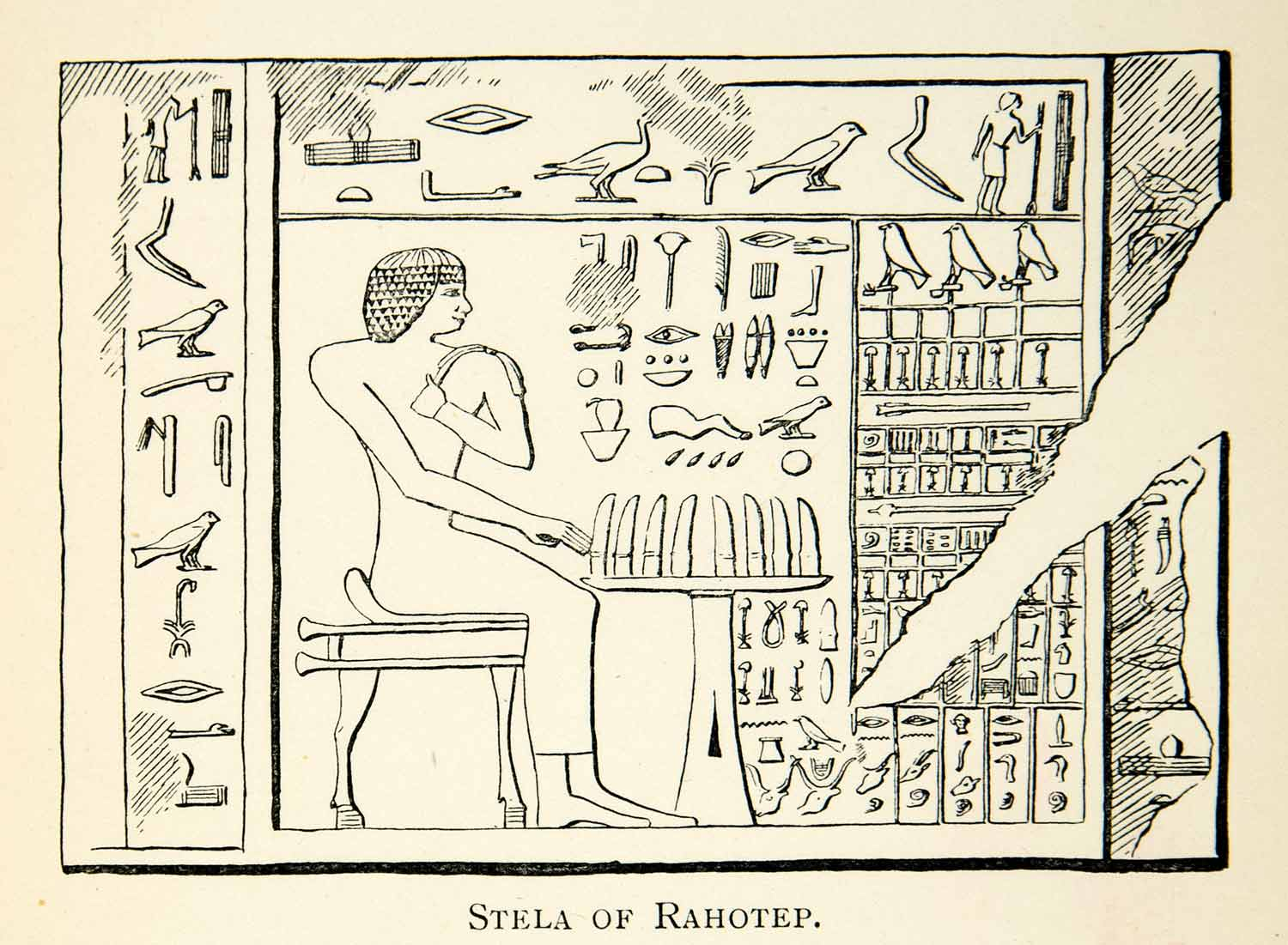1923 print ancient egyptian hieroglyphs stele rahotep for Ancient egyptian tomb decoration